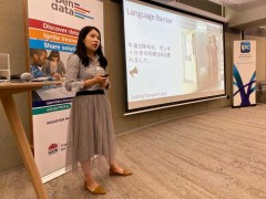 Photo of Open Data Day 2020 Winner